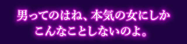 逕キ縺」縺ヲ縺ョ縺ッ縺ュ縲∵悽豌励�ョ螂ウ縺ォ縺励°縺薙s縺ェ縺薙→縺励↑縺�縺ョ繧医��