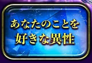 縺ゅ↑縺溘�ョ縺薙→繧貞・ス縺阪↑逡ー諤ァ