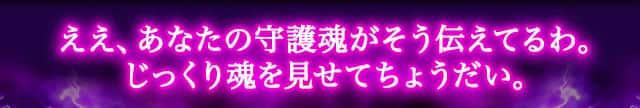 縺医∴縲√≠縺ェ縺溘�ョ螳郁ュキ鬲ゅ′縺昴≧莨昴∴縺ヲ繧九o縲ゅ§縺」縺上j鬲ゅr隕九○縺ヲ縺。繧�縺�縺�縺�縲�