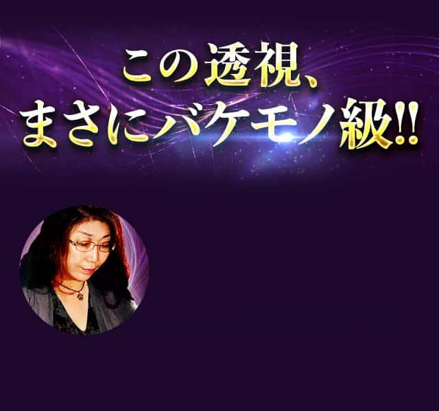 縺薙�ョ騾剰ヲ悶�√∪縺輔↓繝舌こ繝「繝守エ�!!