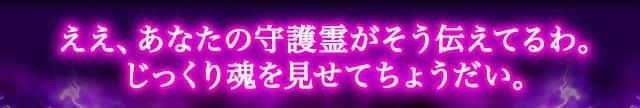 縺医∴縲√≠縺ェ縺溘�ョ螳郁ュキ髴翫′縺昴≧莨昴∴縺ヲ繧九o縲ゅ§縺」縺上j鬲ゅr隕九○縺ヲ縺。繧�縺�縺�縺�縲�