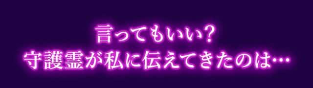 險�縺」縺ヲ繧ゅ>縺�シ溷ョ郁ュキ髴翫′遘√↓莨昴∴縺ヲ縺阪◆縺ョ縺ッ窶ヲ