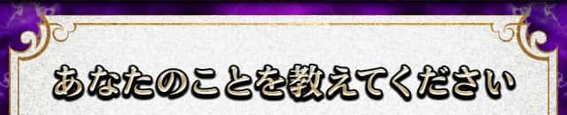 縺ゅ↑縺溘�ョ縺薙→繧呈蕗縺医※縺上□縺輔>
