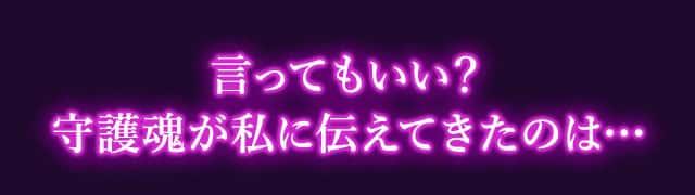 險�縺」縺ヲ繧ゅ>縺�シ溷ョ郁ュキ鬲ゅ′遘√↓莨昴∴縺ヲ縺阪◆縺ョ縺ッ窶ヲ